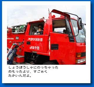 20060228_1