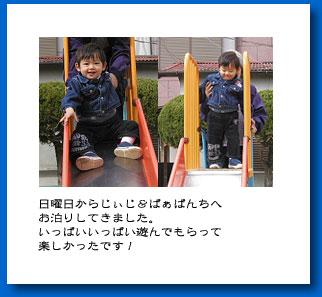 20060315_1